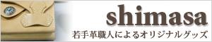 shimasa